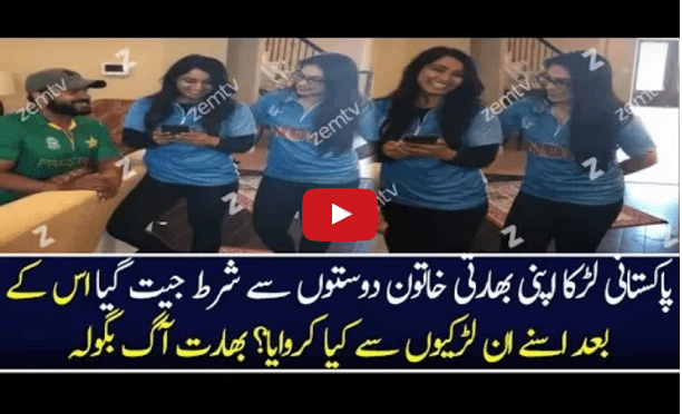 indian girls singing pakistan's national anthem
