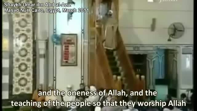 Muslim Scholars' Statements About The Caliphate During The Uprisings In 2011 Mini Documentary-1
