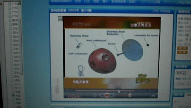 KeyThing on Chinese TV