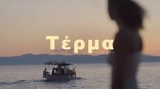 Roland Mouret Ss22 Film: 'Terma' By Magaajyia Silberfeld