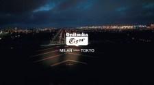 "Spring &Amp; Summer 2022 Special Film ""Milan - Tokyo&Quot; Teaser"
