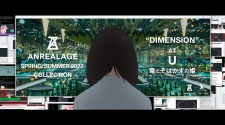 Anrealage Spring-Summer 2022 Collection ''Dimension'' At ''U''