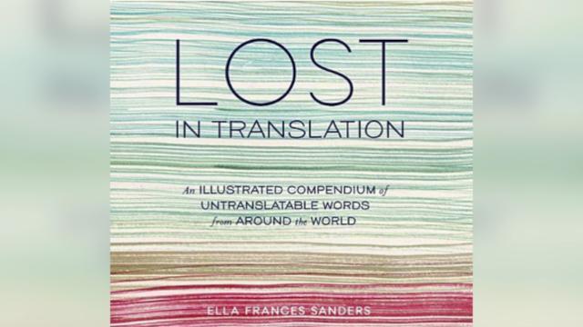 lost in translation ella frances sanders pdf