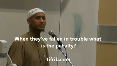 Said Rageah – Death penalty for blasphemy