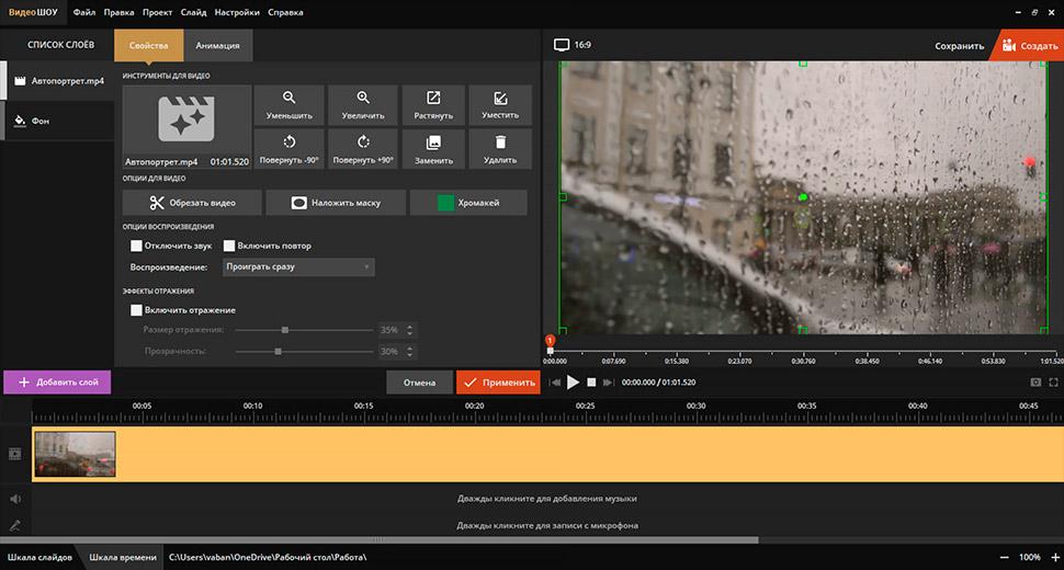 Fjernelse af lydspor og videoredigering