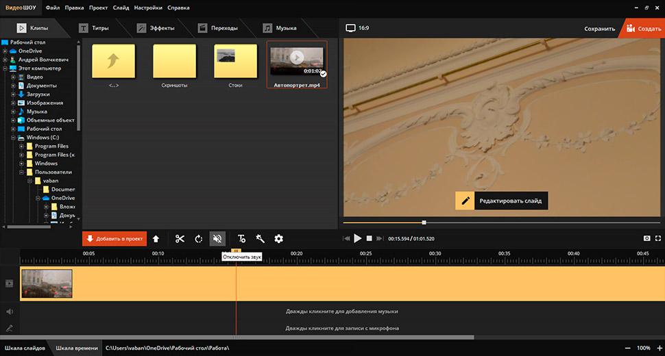 Fjern lyd fra video og udskift den
