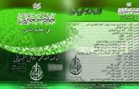 Series tamazight: explicación del hadiz de Jibril, I