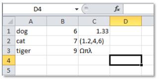 SC_excel_DataStructureP1_img03