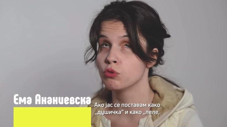 Интервју Ема Ананиевска