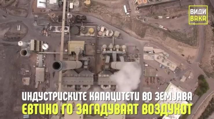 Компании загадувачи