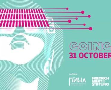 Истражувачкиот филмски фестивал – Скопје
