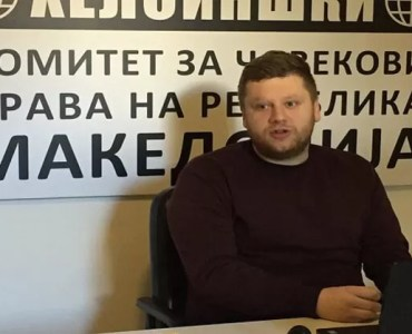Игор Јадровски