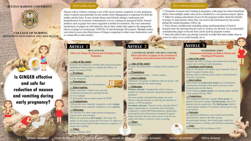 poster: Is ginger effective and safe for the reducation of nausea and vomitting during early pregnancy?