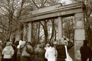 Ворота дворца Жевуских-Лянцкоронских