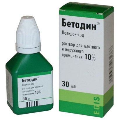 Розчин для дезінфекції Бетадин
