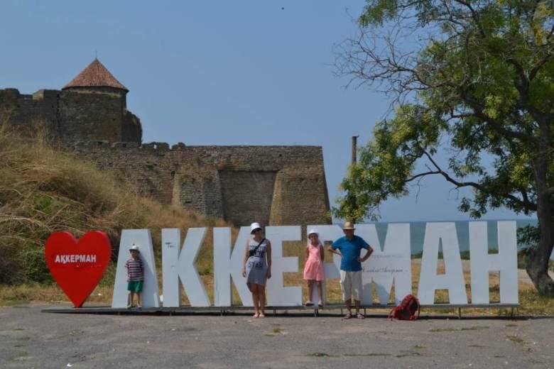 Akkerman photo zone