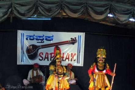 Yakshagana Performance  Ravana