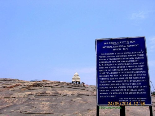 lalbagh gneiss monument