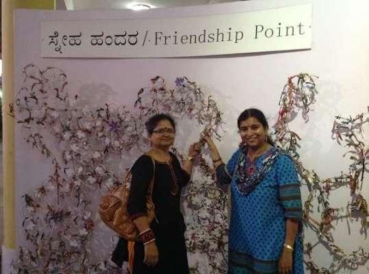Friendship Point with Shailaja