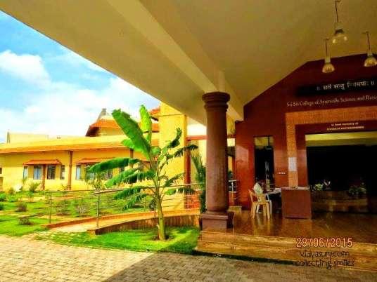 art of living hospital