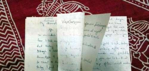 Vidya Sury SnailMail