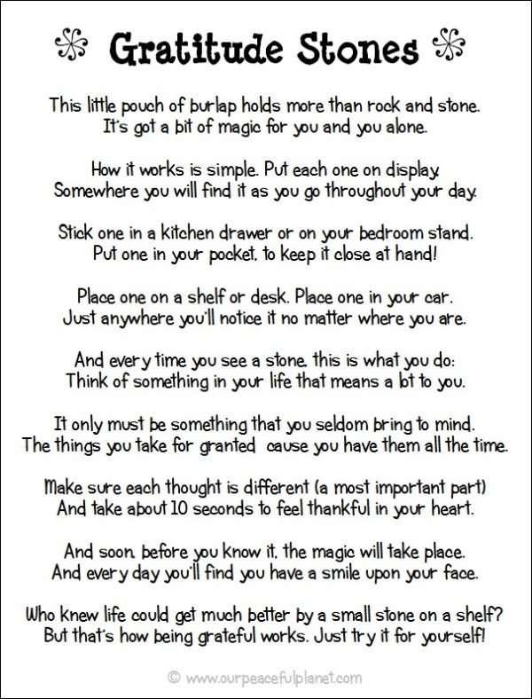 Gratitude-Stones-Poem
