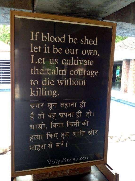 My life is my message Sabarmati Ashram Vidya Sury