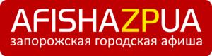 afisha_zp_ua_light