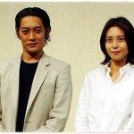 反町隆史と松嶋菜々子の写真