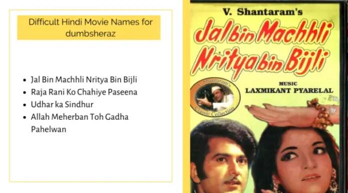 Movie Names for dumbsheraz