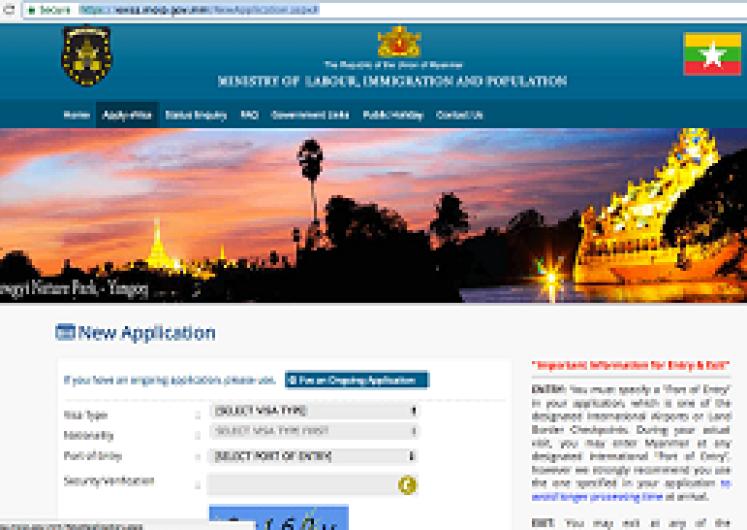 Visa a Myanmar