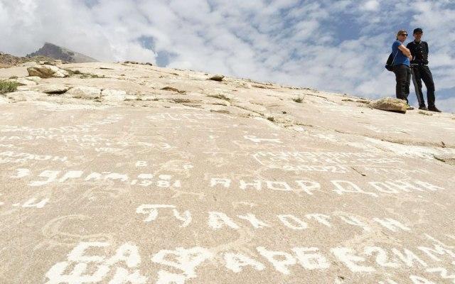 Pedroglyphen in Langar Richtung Pamir Highway