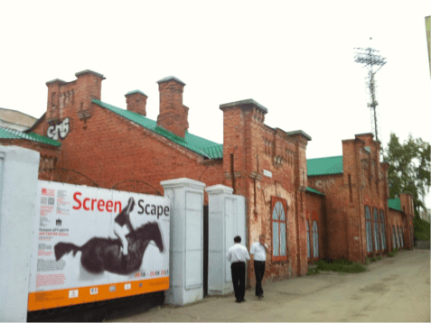"""Gallery Art-Center with the French-Russian Exhibition Project """"Screen-Scape"""""""