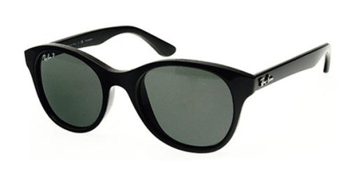 Ray Ban RB4203 601 Highstreet