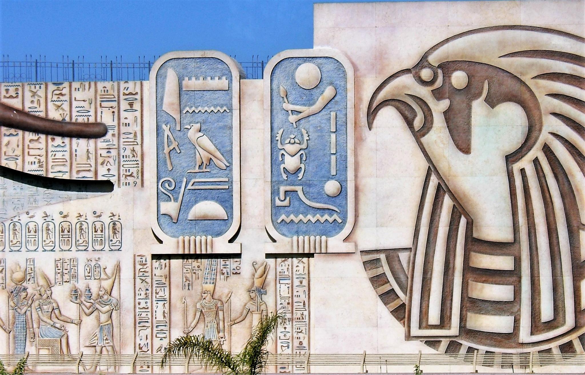 musée d'art égyptien