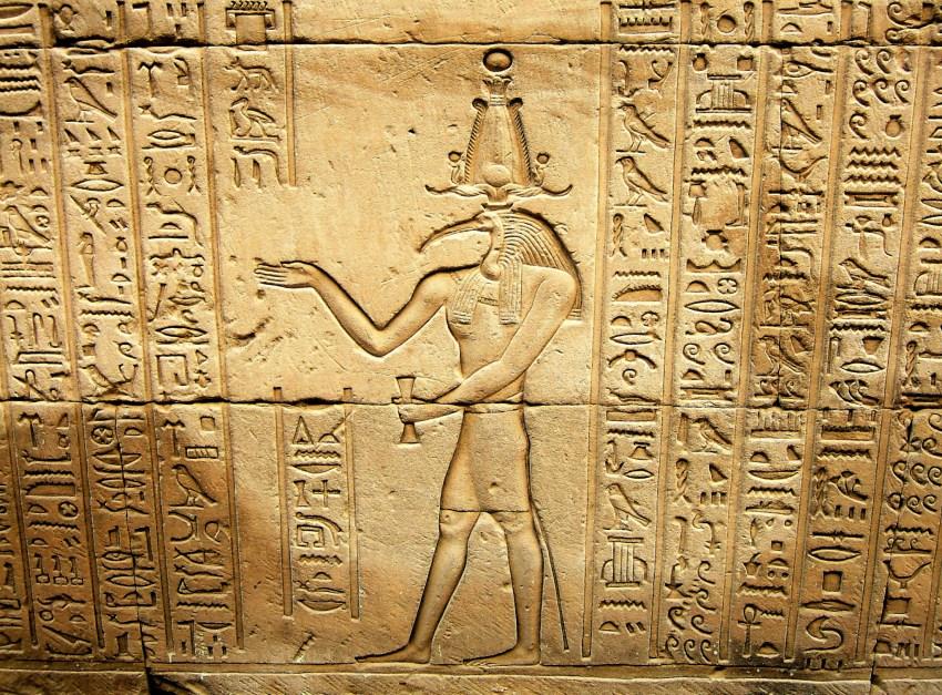Dieu égyptien