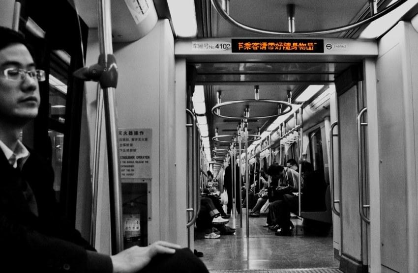 métro pékin