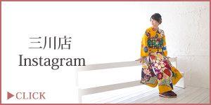 三川Instagramバナー成人
