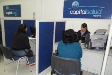 El plan del distrito para salvar la EPS Capital Salud