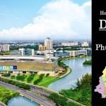 ホーチミン7区「フーミーフン」の紹介|東南アジア有数の高級ニュータウン
