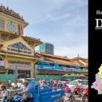 ホーチミン「チョロン」の紹介|50万人の華僑が暮らすアジア有数の中華街