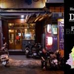 ホーチミン「ファンビッチャン」の紹介|新誕!第2の日本人街
