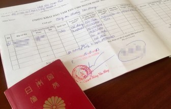 居住登録-公安局-居住証明書-ベトナム