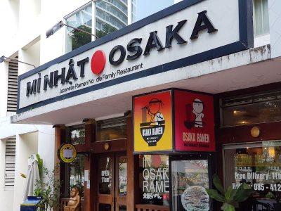 osakaramen-d7-japaneserestaurant-ホーチミン7区-日本食-大阪ラーメン
