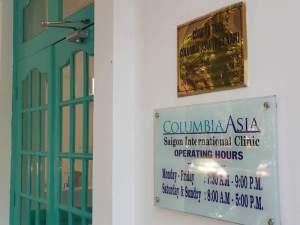 hcmc-Colombiaasia-clinic-entrance-ホーチミン-コロンビアアジアクリニック-エントランス