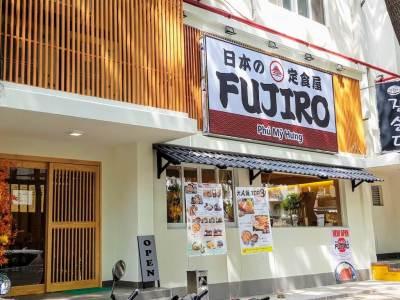 ベトナム_ホーチミン_7区_日本食レストラン_Vietnam_hochiminh-DIst7_japanese_restaurant