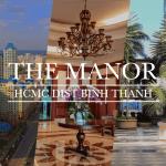ビンタン区「ザマノー (The Manor)」| クラシカルな元祖高級コンドミニアム