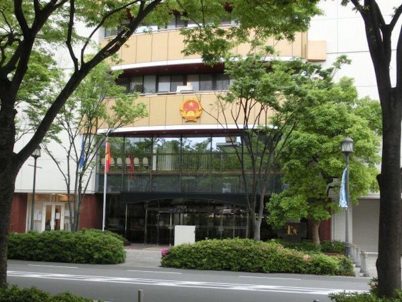 大阪_ベトナム社会主義共和国総領事館