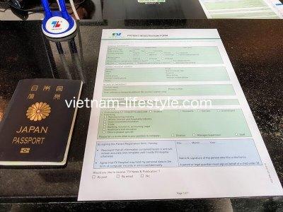 ベトナム_ホーチミン_7区_FVホスピタル_記入フォーム_Vietnam_Hochiminh-Dist7_FV Hospital_Form