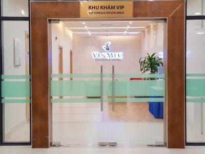 ベトナム人富裕層向けのVIP専用エリア